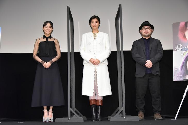 「君は永遠にそいつらより若い」ワールドプレミアの様子。左から奈緒、佐久間由衣、吉野竜平。