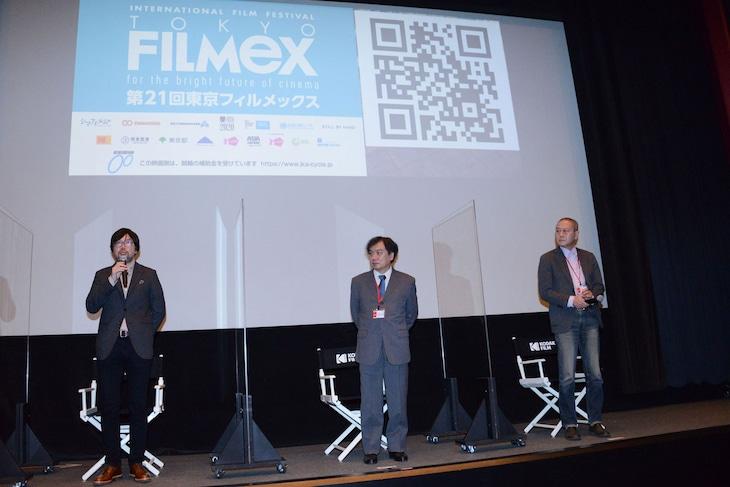 第21回東京フィルメックス「由宇子の天秤」Q&Aにて、左から春本雄二郎、片渕須直、松島哲也。