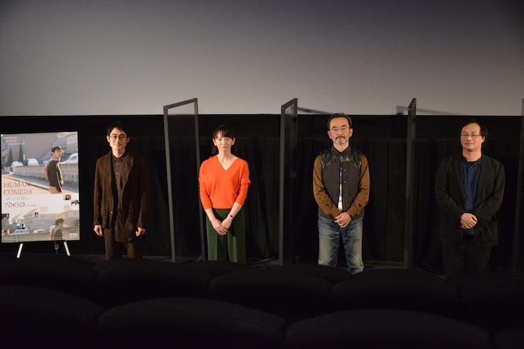 第33回東京国際映画祭「東京人間喜劇」上映時の様子。左から山本雅幸、荻野友里、古舘寛治、深田晃司。