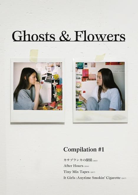 「Ghosts & Flowers」ビジュアル