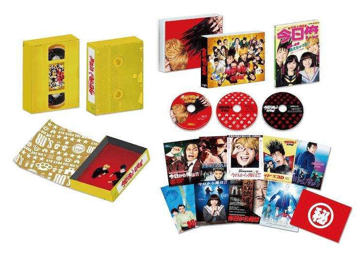 「今日から俺は!!劇場版」豪華版Blu-ray / DVDの展開図。