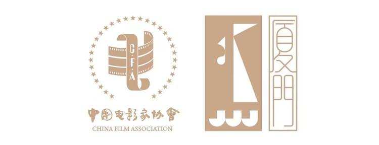 金鶏百花映画祭ビジュアル
