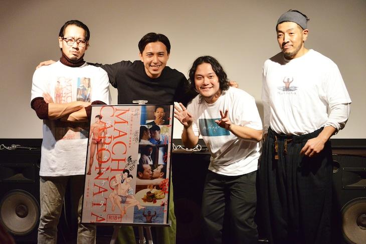 「強がりカポナータ」舞台挨拶の様子。左から伊神忠聡、折笠慎也、横山翔一、後藤剛範。