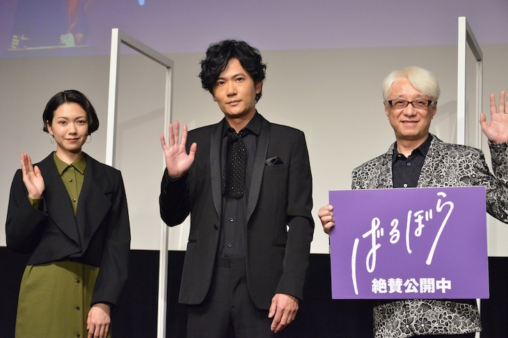 「ばるぼら」公開記念舞台挨拶の様子。左から二階堂ふみ、稲垣吾郎、手塚眞。