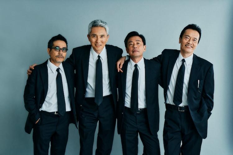 左から田口トモロヲ、松重豊、光石研、遠藤憲一。