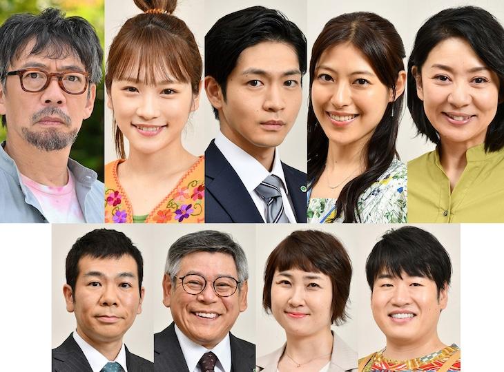 上段左から生瀬勝久、川栄李奈、松下洸平、瀧本美織、片平なぎさ。下段左からマギー、おかやまはじめ、猫背椿、森田甘路。