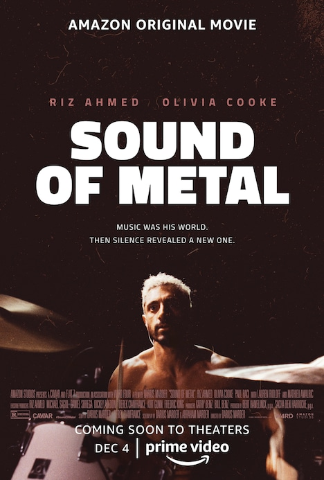 「サウンド・オブ・メタル ~聞こえるということ~」海外版ビジュアル