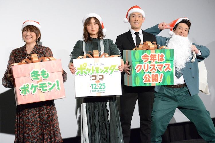 左から松本梨香、上白石萌歌、中村勘九郎、岡崎体育。