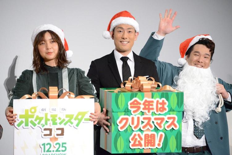 左から上白石萌歌、中村勘九郎、岡崎体育。