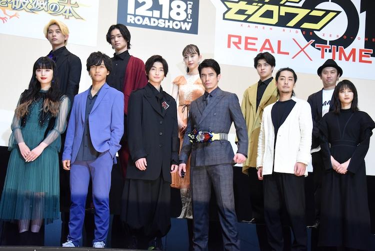 「劇場版 仮面ライダーゼロワン REAL×TIME」完成報告会の様子。