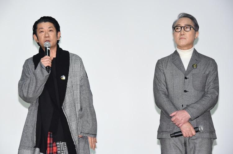 左から永瀬正敏、佐野史郎。