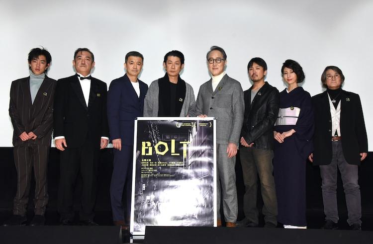左から吉村界人、後藤ひろひと、金山一彦、永瀬正敏、佐野史郎、大西信満、月船さらら、林海象。
