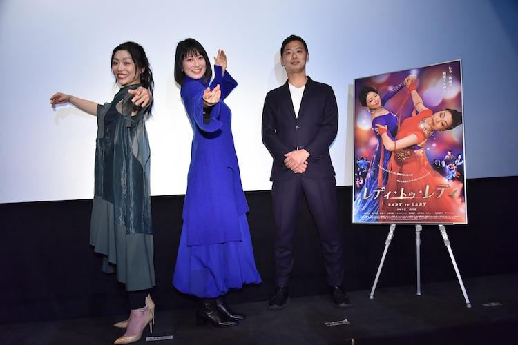 左から内田慈、大塚千弘、藤澤浩和。