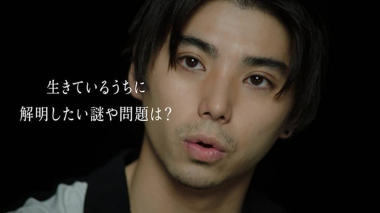 「『今際の国のアリス』バケットリストチャレンジ オムニバス編」より、村上虹郎。