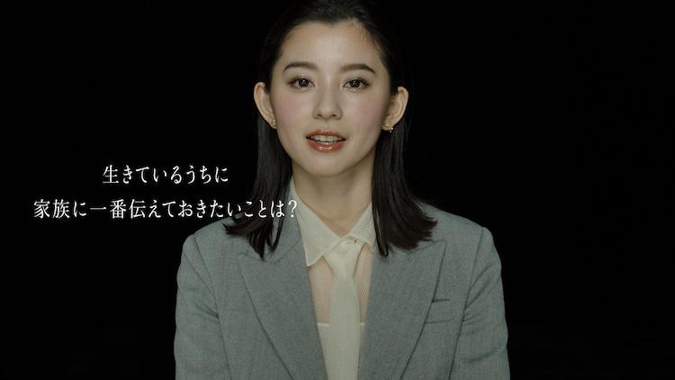 「『今際の国のアリス』バケットリストチャレンジ オムニバス編」より、朝比奈彩。