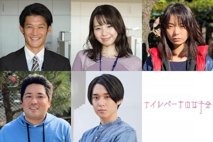上段左から淵上泰史、小池里奈、森矢カンナ。下段左から篠原篤、田村心。
