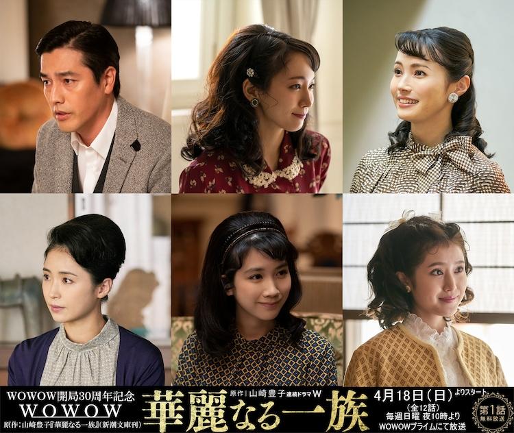 上段左から要潤、吉岡里帆、美村里江。下段左から笹本玲奈、松本穂香、福本莉子。