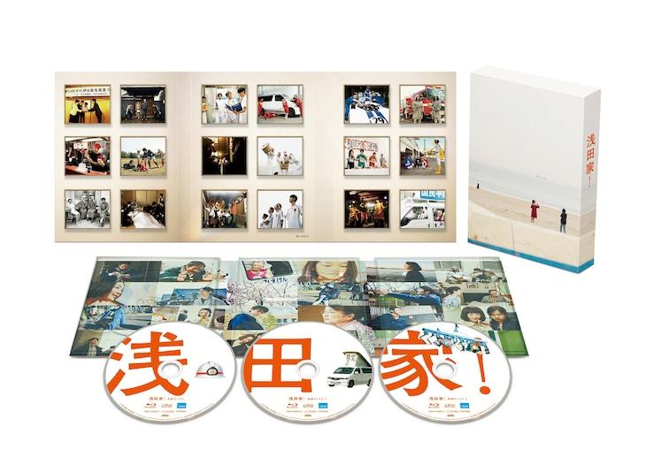 「浅田家!」Blu-ray豪華版の展開図。
