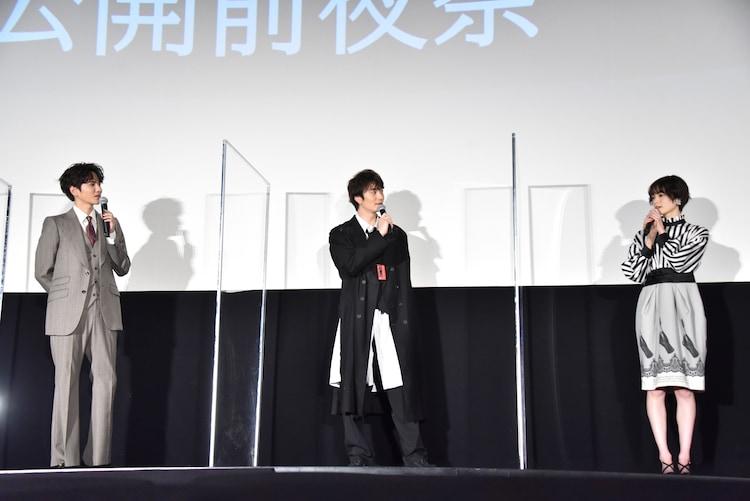 「北川景子さんとのシーンが一番楽しかったの?」と岡田将生(中央)、志尊淳(左)に尋ねられる平手友梨奈(右)。
