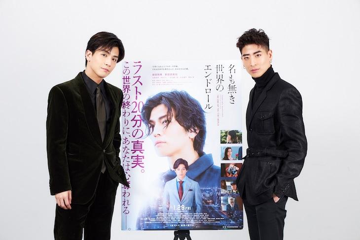 左から岩田剛典、YU。