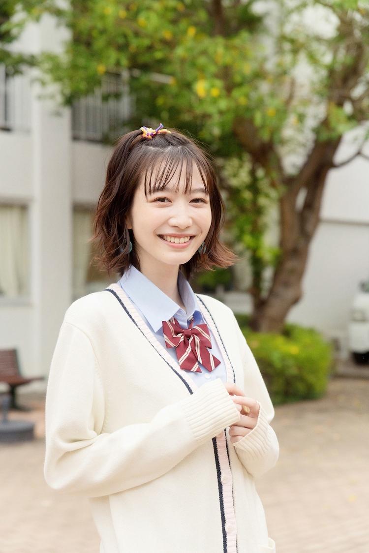 岡本夏美演じる遠藤あゆみ。