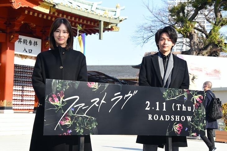 「ファーストラヴ」公開直前イベントの様子。左から北川景子、中村倫也。