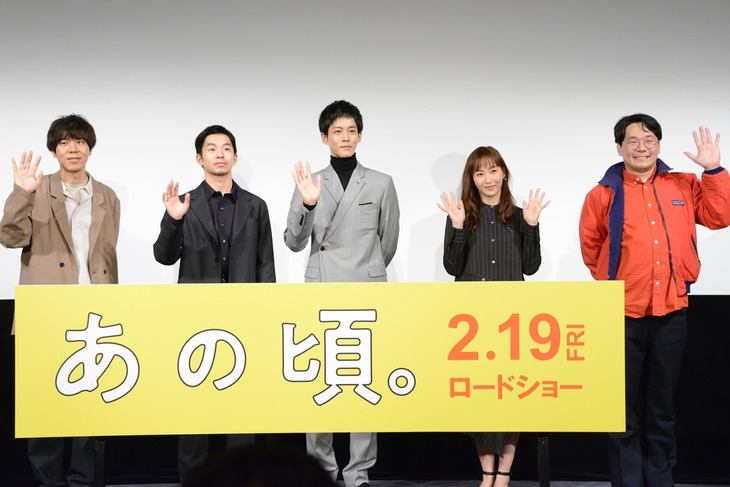 「あの頃。」公開直前イベントの様子。左からコカドケンタロウ、仲野太賀、松坂桃李、藤本美貴、劔樹人。