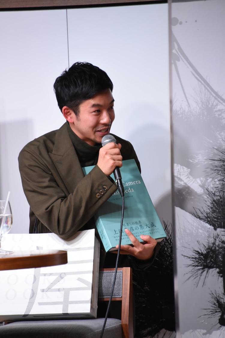 西川美和から、誕生日プレゼントに上田義彦の写真集をもらって喜ぶ仲野太賀。