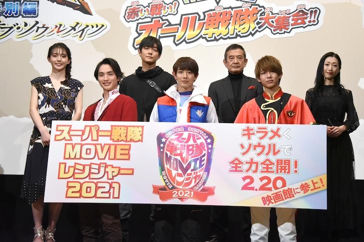 「スーパー戦隊MOVIEレンジャー2021」完成報告イベントの様子。