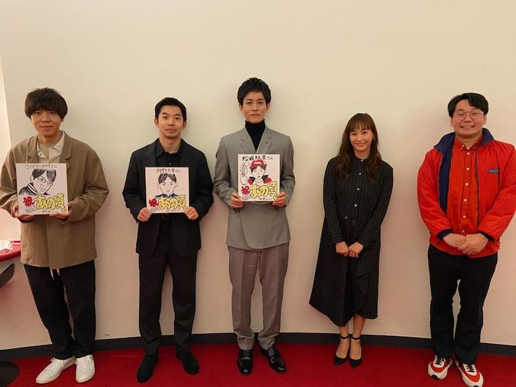 「あの頃。」公開直前イベントの舞台裏より。左からコカドケンタロウ、仲野太賀、松坂桃李、藤本美貴、劔樹人。