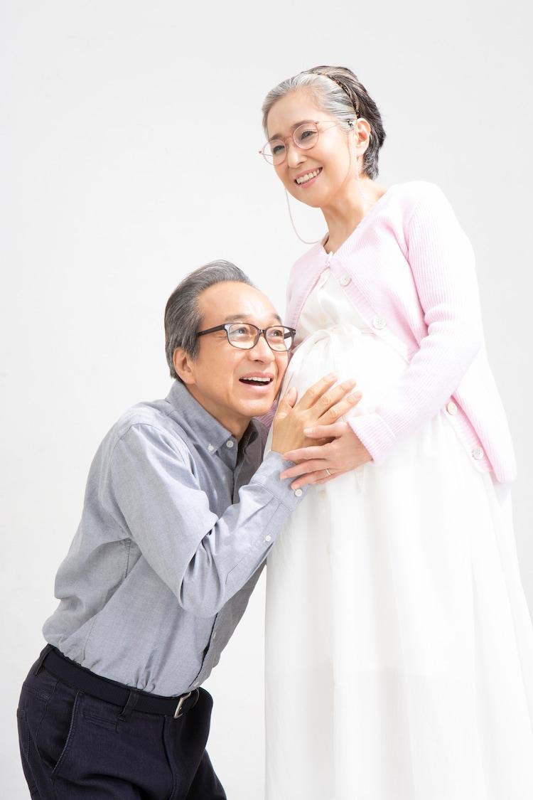 「70才、初めて産みますセブンティウイザン。」キービジュアル