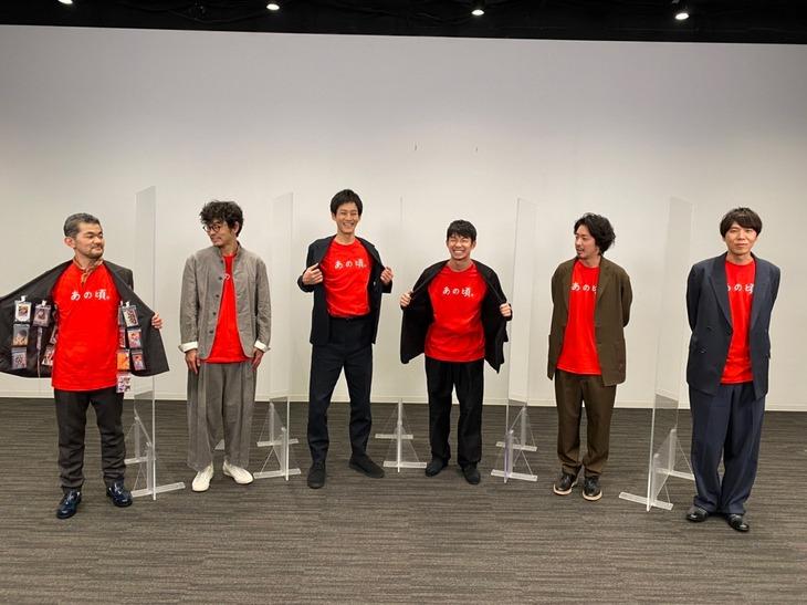 「あの頃。」座談会の様子。左から芹澤興人、山中崇、松坂桃李、仲野太賀、若葉竜也、コカドケンタロウ。