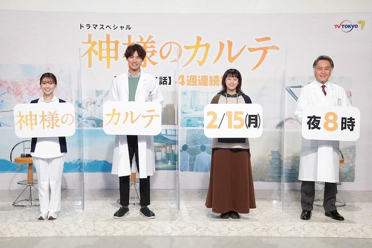左から大島優子、福士蒼汰、清野菜名、北大路欣也。