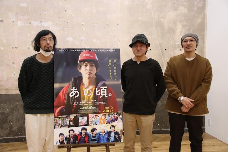 左から今泉力哉、冨永昌敬、MCの森直人。