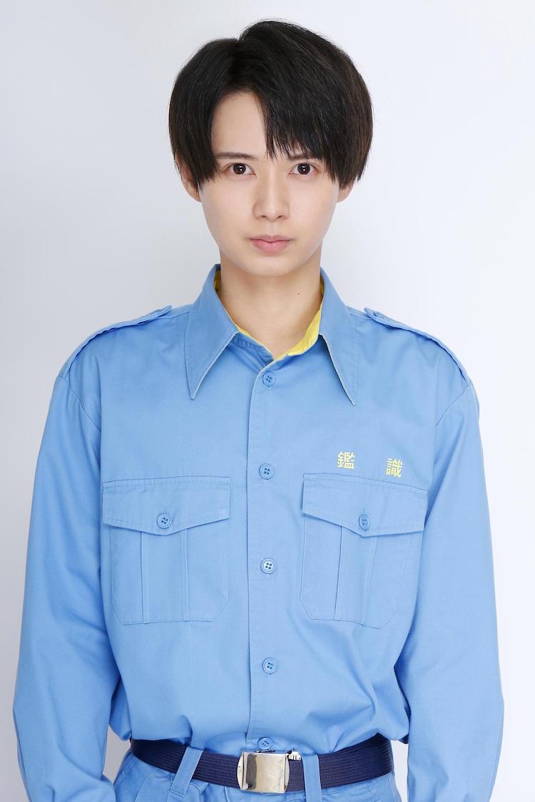 姫宮龍司役の井上瑞稀。