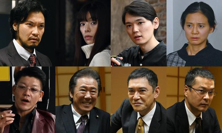 「シグナル 長期未解決事件捜査班 スペシャル」新キャスト