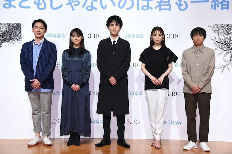 「まともじゃないのは君も一緒」完成報告イベントの様子。左から小泉孝太郎、清原果耶、成田凌、泉里香、前田弘二。