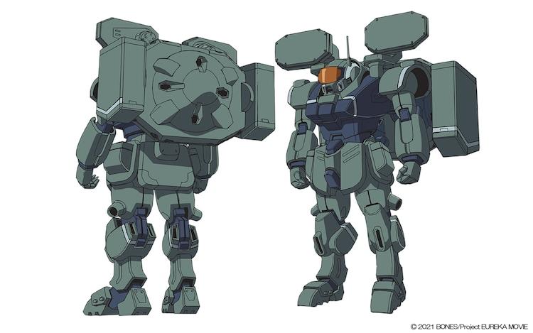 ウルスラグナ(SCT-S7E / 支援電子戦型)設定画
