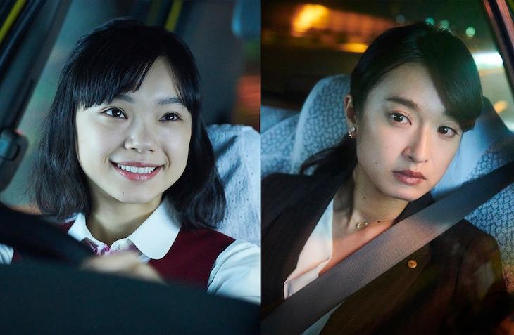 「THE LIMIT」第2話「タクシーの女」