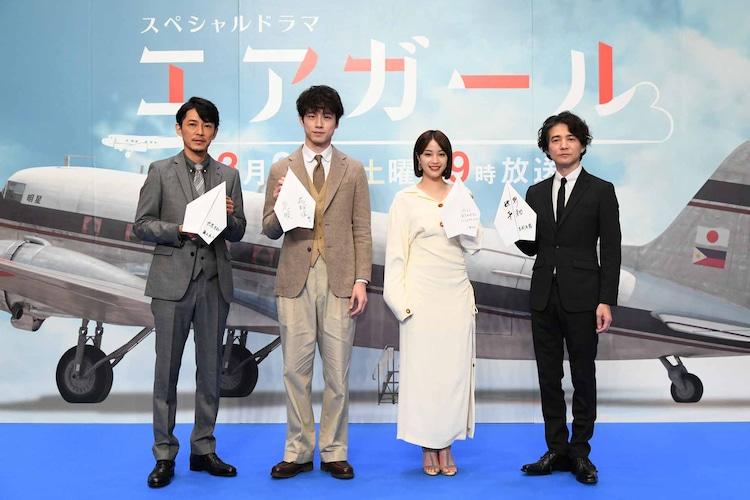 「エアガール」製作発表会見の様子。左から藤木直人、坂口健太郎、広瀬すず、吉岡秀隆。