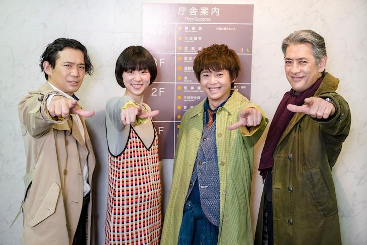 左から岡田義徳、片山友希、有岡大貴、堀部圭亮。