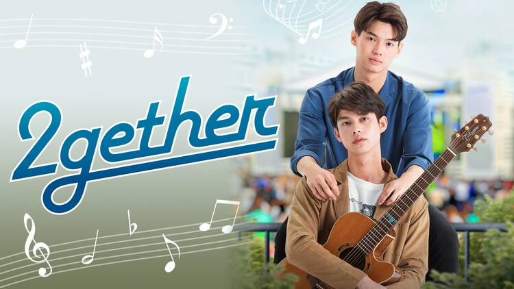 「2gether」ビジュアル (c)GMMTV COMPANY LIMITED, All rights reserved.