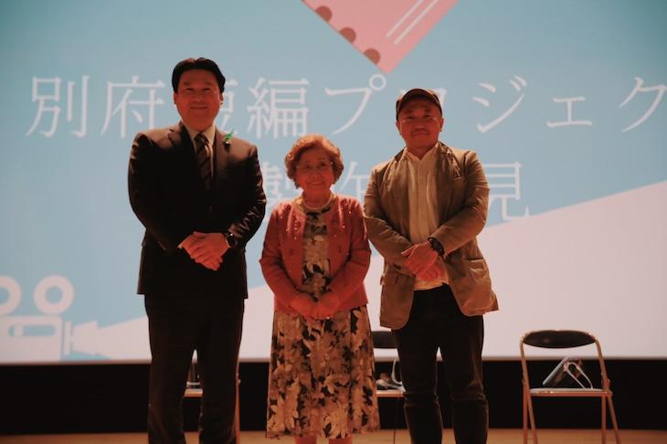 Beppu短編映画プロジェクト「〇〇湯(仮題)」制作発表会見の様子。左から長野恭紘、岡村照、白石和彌。