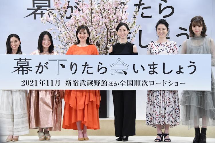 「幕が下りたら会いましょう」製作発表会の様子。左から前田聖来、日高七海、筧美和子、松井玲奈、しゅはまはるみ、江野沢愛美。