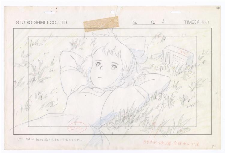 「魔女の宅急便」(1989)レイアウト (c)1989 角野栄子・Studio Ghibli・N