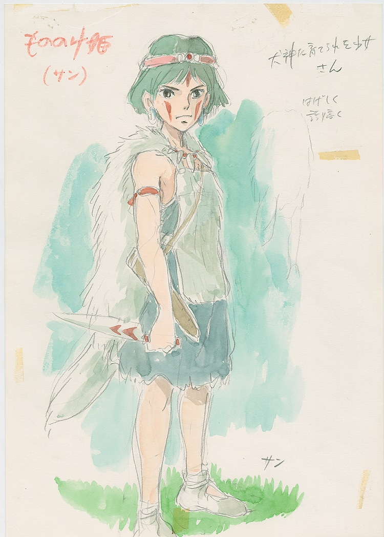 「もののけ姫」(1997)イメージボード 宮崎駿 (c)1997 Studio Ghibli・ND