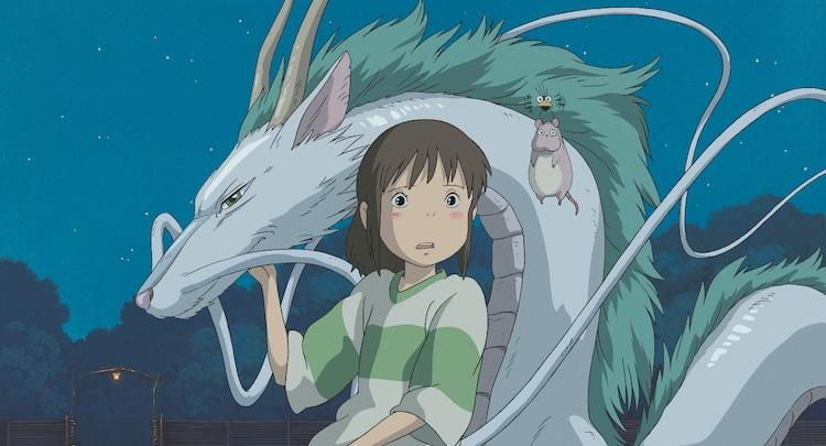 「千と千尋の神隠し」(2001)スチル 宮崎駿 (c)2001 Studio Ghibli・NDDTM