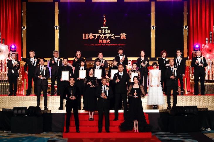 第44回日本アカデミー賞授賞式の様子。