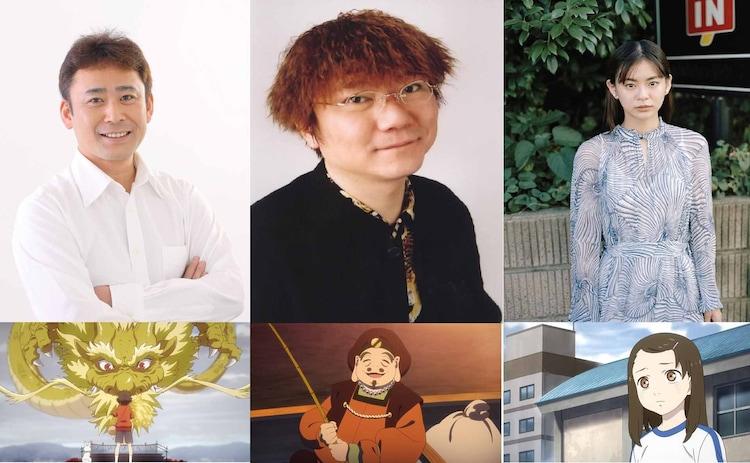 上段左から龍神役の高木渉、事代主役の茶風林、ミキ役の永瀬莉子。