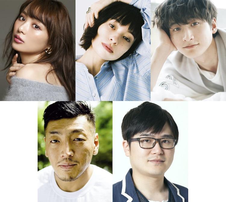 左上から時計回りに内田理央、太田莉菜、小関裕太、飛永翼、後藤剛範。